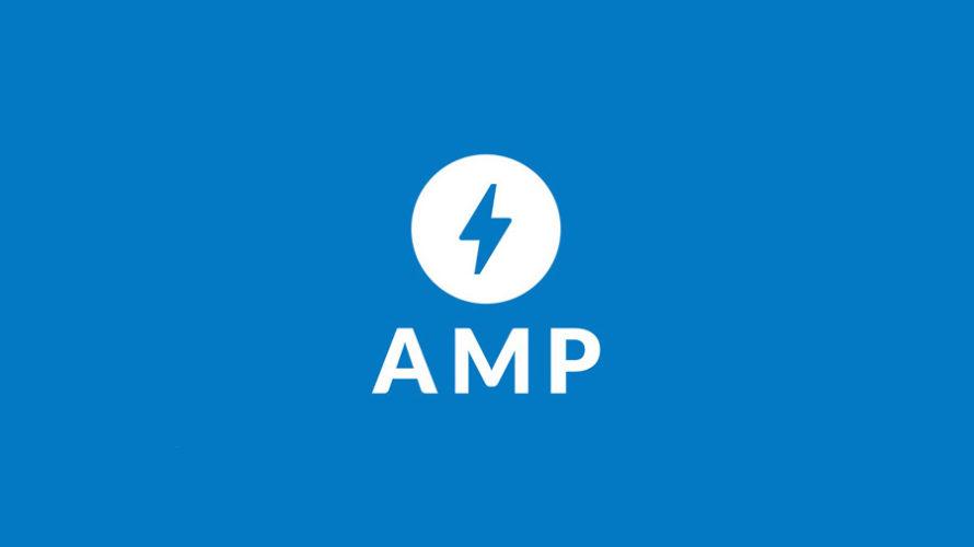 AMP 対応「プラグインなしで実現できる多機能な AMP」